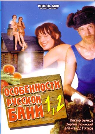 Порно реальный кастинг русских девственниц фото
